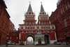 155_Trinity_Gate_Tower_Kremlin.JPG